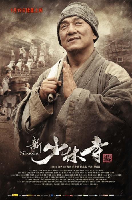 Shaolin (2011) (4/4)