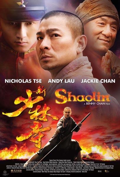Shaolin (2011) (2/4)