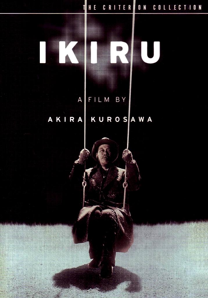 İkura / Yaşamak 1952 / Japonya Film İzle