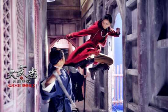 Yang Mi Wu Dang wu dang | Yes, ...