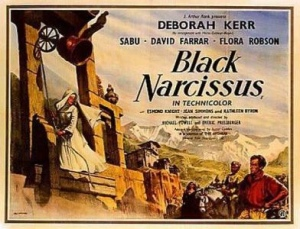 BlackNarcissusLobby3