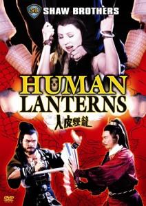 Human-Lanterns