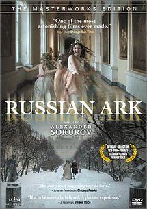 215px-Russianark