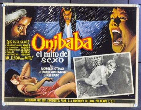full.onibaba-mexicanlobby-21292__11538.1374517744.1280.1280