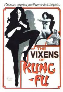 the-vixens-of-kung-fu-movie-poster-9999-1020686440