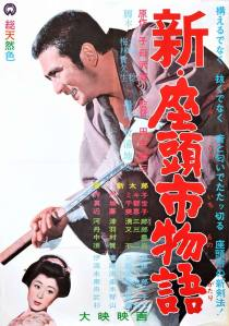 new-tale-of-zatoichi-05-web