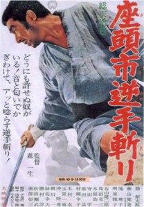 zatoichi-11-zatoichi-and-the-doomed-man