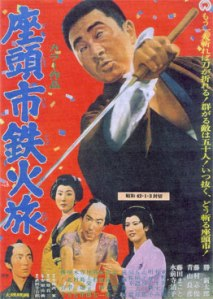zatoichi-15-the-blind-swordman-s-cane-sword