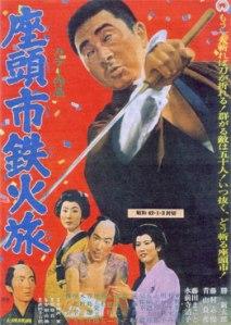 zatoichi-15-the-blind-swordman-s-cane-sword