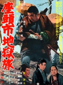 Zatoichi and the Chess Expert.lg