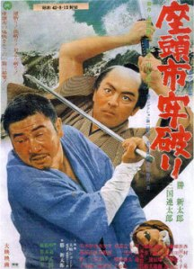 Zatoichi_16_Zatoichi_the_Outlaw