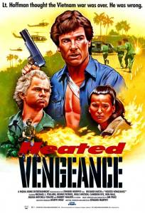 heated-vengeance-movie-poster-1985-1020693907