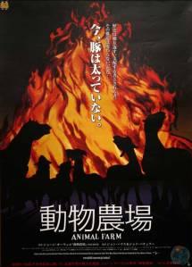 animal-farm-movie-poster-1954-1020503519