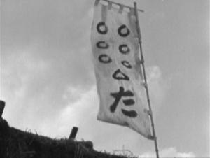 Heihachi's flag.