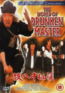 That's Simon Yuen on the cover. Simon Yuen does not appear anywhere in this movie.