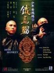 iron-monkey-movie-poster-1993-1020471362