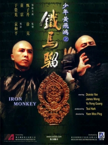 iron-monkey-movie-poster-1993-1020471362