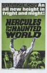 hercules-in-the-haunted-world-movie-poster-1964-1020422688