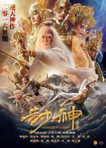 league-of-gods_poster_goldposter_com_2