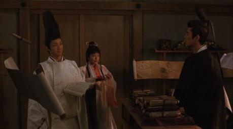 Our heroes at 221B Baker S... er, Abe no Seiman's sanctum.