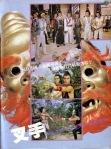 MaskedAvengers+1981-2-b